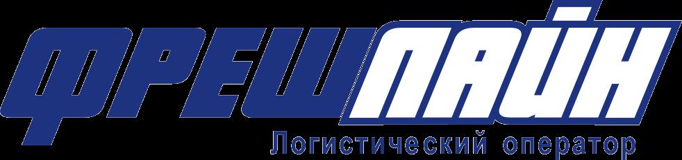 Транспортна компанія «Фреш Лайн»